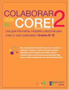 Guía de Colaboración